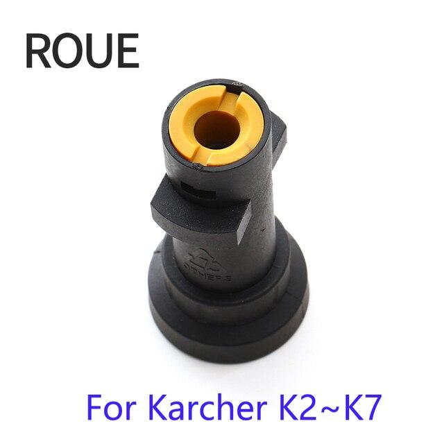 הולל חדש Gs לחץ באיכות גבוהה פלסטיק מכונת כביסה כידון מתאם עבור Karcher אקדח G1/4 חוט העברת 2017 זמן מוגבל