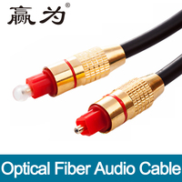 Optical Fiber Cable Toslink Digital Cable Audio Cable Adapter 1 1 5 2 3 5m For