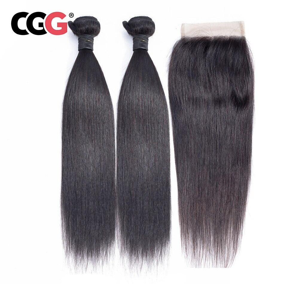 CGG Human Hair Bundles With Closure Hair Extensions Peruvian Straight 2 Bundles With Closure Non Remy