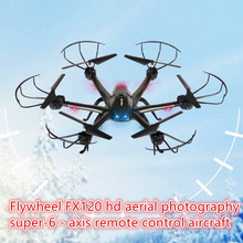 Newest wifi fpv rc drone FX120 2.4G 4CH 6 Axis Big Size Hobby RC UFO Drone RC Quadcopter Kit With Camera remote control toy gif