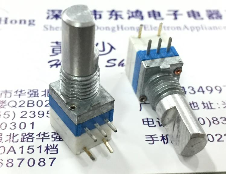 5pcs Walkie talkie A203 potentiometer with switch A20K volume potentiometer with switch shaft length 15MM ctr associated with switch potentiometer single handle length 15fmm a50k