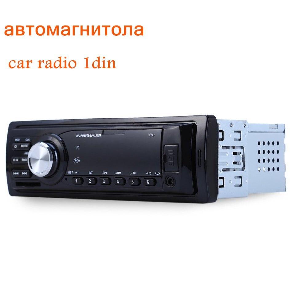 1Din font b Car b font font b Radio b font Auto Audio Stereo 12V Support