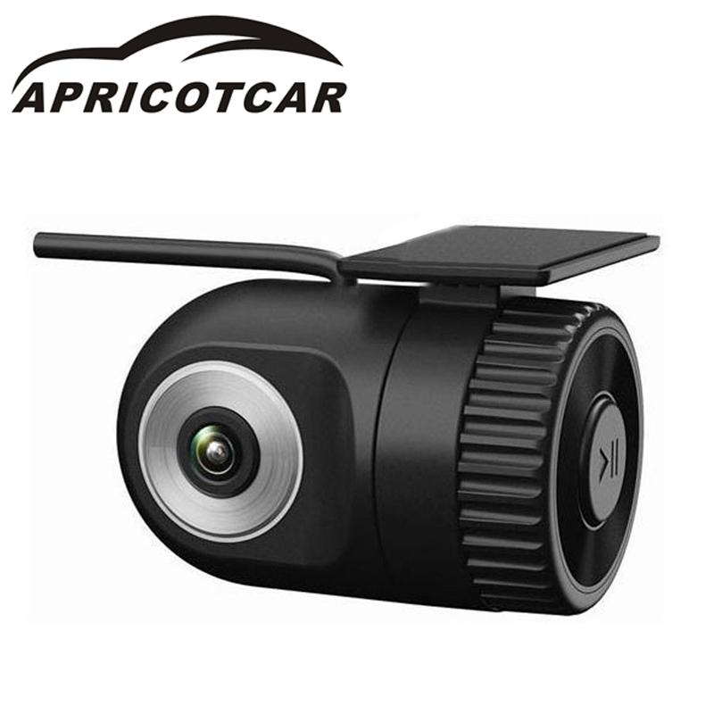 360-degree Rotation HD Mini Car DVR Video Recorder Hidden Dash Cam Vehicle Camera Night Vision G-sensor 140 Degrees Wide Angle 360 degree mini suction cup holder w clip car charger for motorola moto g black