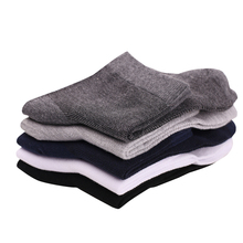 Men's Cotton Thin Summer Mesh Socks