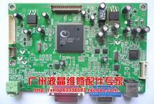 Free shipping W2207H driver board W2208H driver board W2207 motherboard ILIF-031