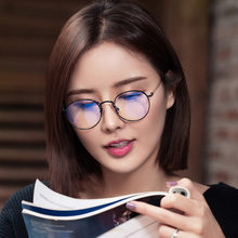 Vazrobe Vintage Round Eye Glasses Frame Men Women Female Optical Clear Lens Decoration/prescription Eyeglass Metal Retro Eyewear(China)