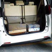 Для toyota privia sienna сумка для хранения автомобильного грузовика