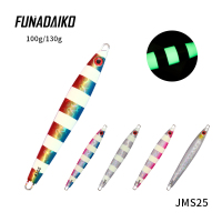 FUNADAIKO 5pcs/lot free shiping lead fishing bait artificial Iron Metal Luminous Lures 3d eyes Iron Jigs Slow lure 100g130g 200g