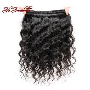 Image 5 - ALI ANNABELL свободные волнистые пучки с застежкой человеческие волосы пучки с застежкой свободные волнистые человеческие волосы с прозрачной кружевной застежкой
