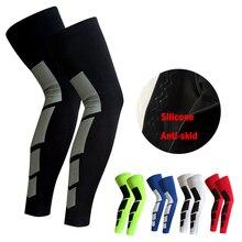 1 шт. профессиональные спортивные силиконовые противоскользящие длинные гетры для колена, поддерживающие компрессионные наколенники, защитные накладки, спортивные баскетбольные гетры