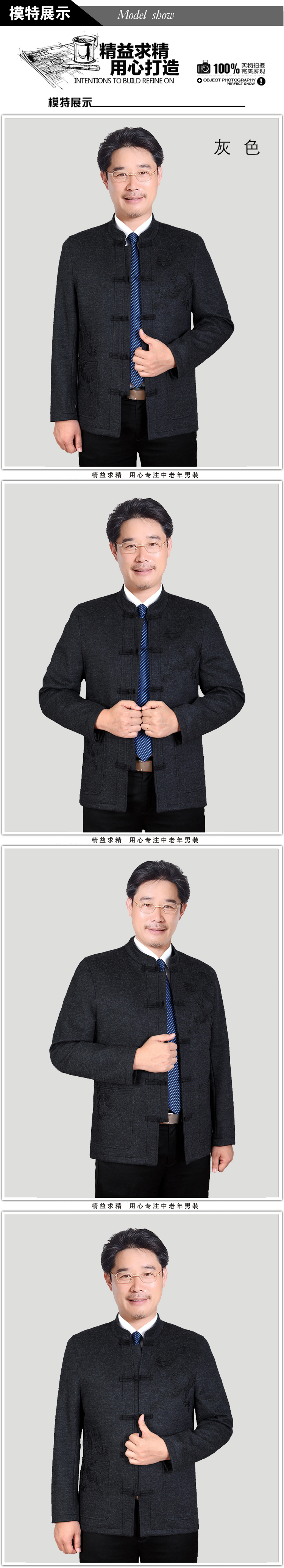 WAEOLSA Chinese Men Oriental Tunic Jackets Wool Blends Tangzhuang Coats Man Dragon Embroidery Tweed Suit Coat (4)