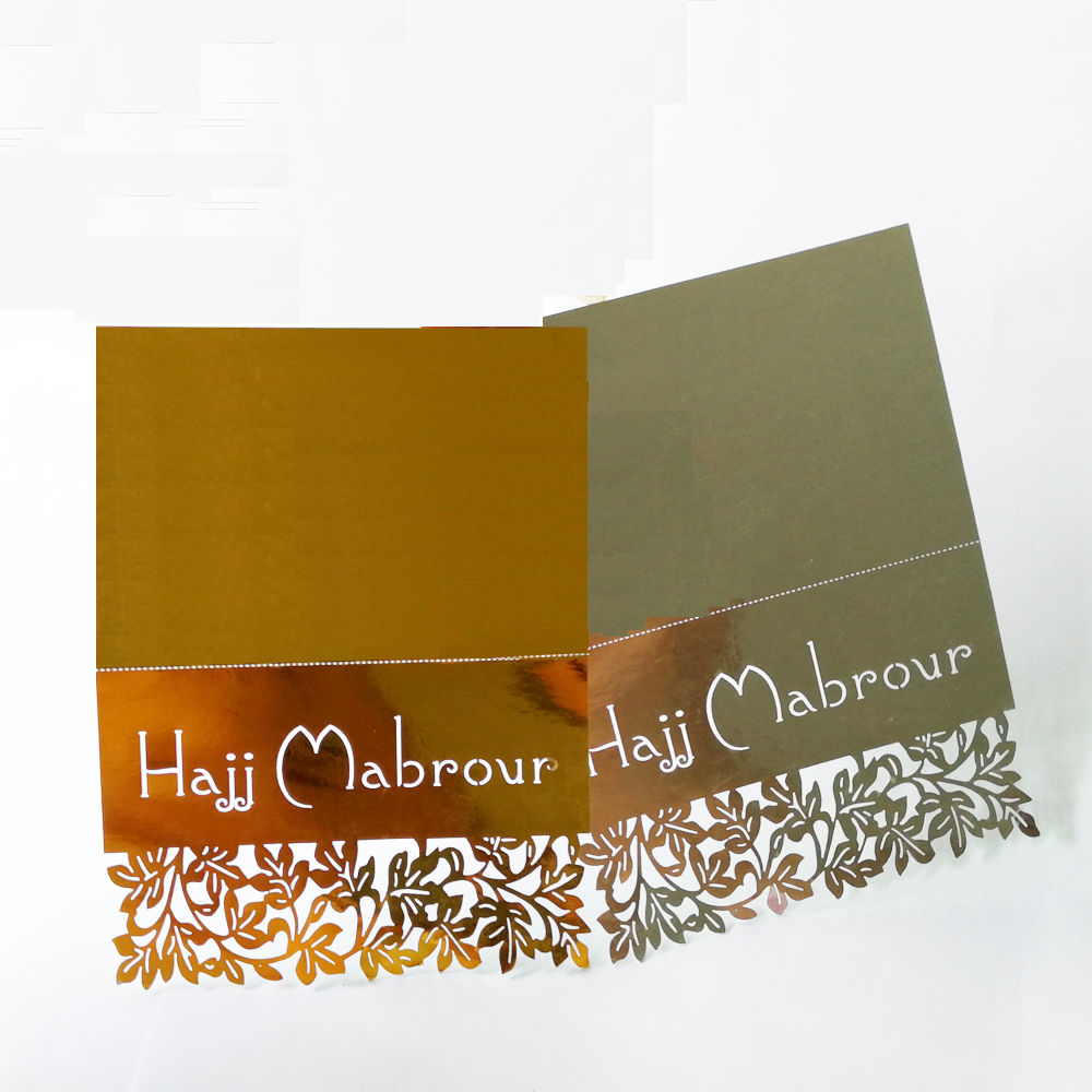 100pcs gold silver laser cut eid mubarak card invitation for Table 6 gift card