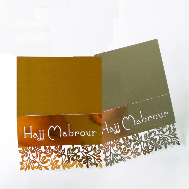 100pcs Gold Silver Laser Cut Eid Mubarak Card Invitation Gift Card