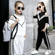 Conjunto de ropa deportiva para Niñas Grandes, conjunto de ropa en blanco y negro con hombros descubiertos para adolescentes, chándal de otoño, ropa deportiva de talla grande para niños