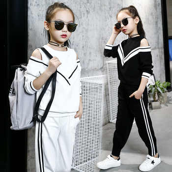 Fashion Big Girls Sports Suits Off Shoulder Black and White Clothing Set for Teenage Autumn Tracksuit Kids Plus Size Sportswear - DISCOUNT ITEM  28% OFF All Category
