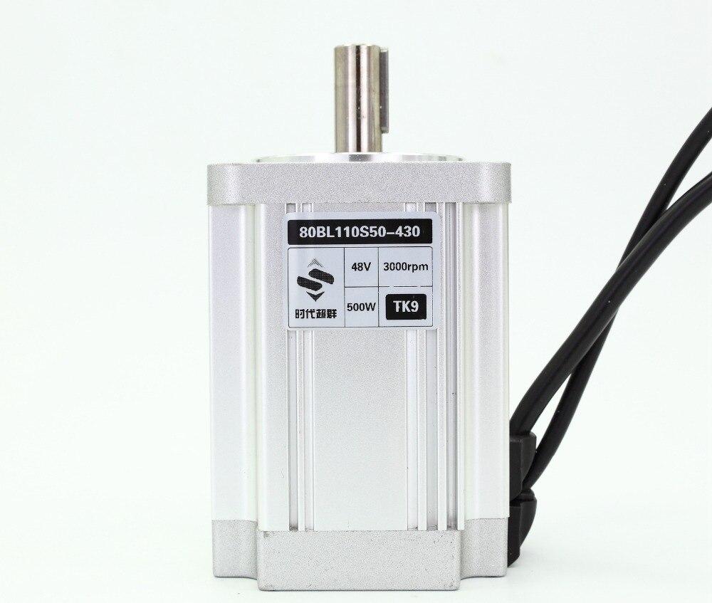 Moteur à courant continu sans brosse 48 V 500 W 3000 tr/min bride carrée 80mm longueur du corps 110mm