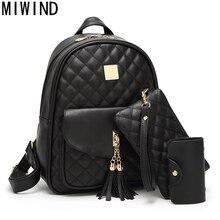 Miwind Для женщин рюкзак модные повседневные сумки высокое качество женская сумка на плечо известный дизайнер бренда рюкзак T1068