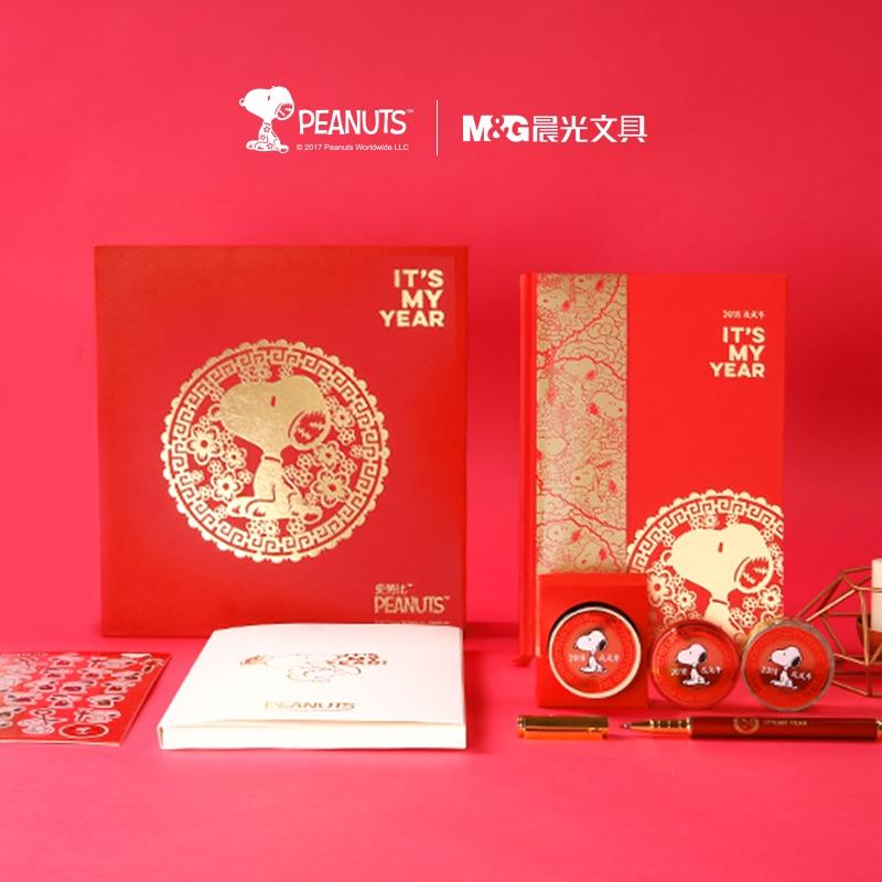 Aliexpress.com : Buy Chinese New Year stationery set novelty kawaii ...