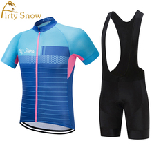 NATIONAL TEAM Short Sleeve Jersey 2018 NEW Men's orange cycling clothing MTB / ROAD team Cycling Sets bike wear Gel Pad