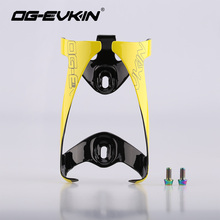 Best Selling Carbon Bicycle Bottle Cage Glossy Cycling Carbon Water Holder Cup Bottle Cage Orange Bike