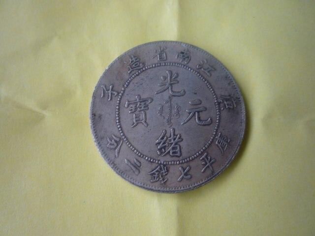 Коллекционный старинный китайский серебряный доллар Монета Yuanbao(1875-1908