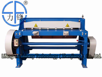 Lifeng Mechanical Shears Sheet Metal Electric Shearing Machine Electric Guillotine Machine