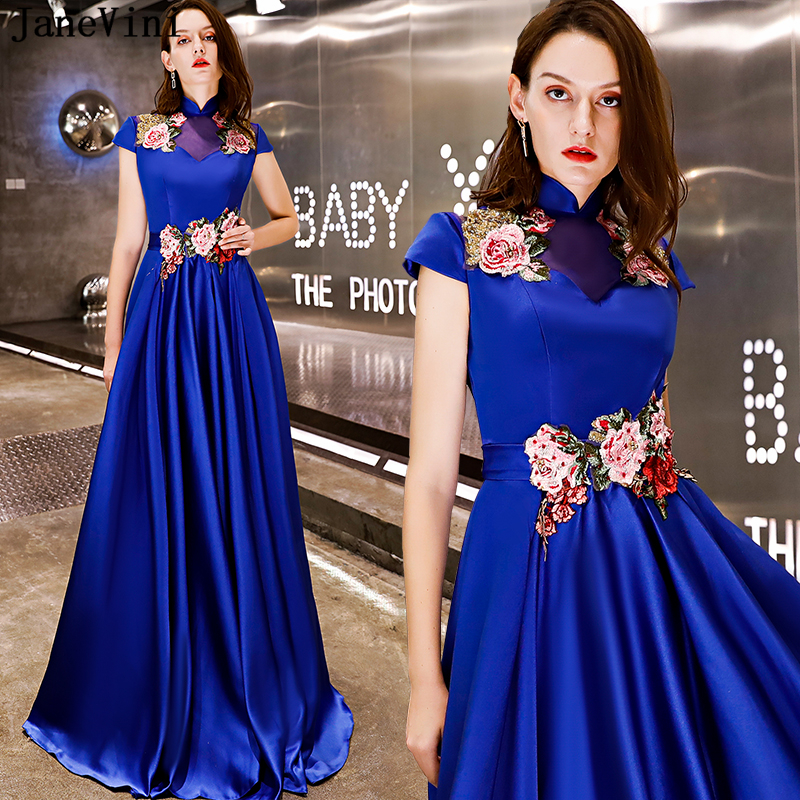 JaneVini Elegant Royal Blue Long   Bridesmaid     Dresses   High Neck Lace Embroidery Appliques Beaded Satin A Line Formal Prom Gowns