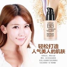 For makeup  Primer Moisturizer Natural  Whitening Breathable Flawless Cover Acne BB Cream Makeup primer invisible pores