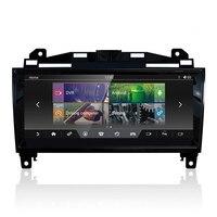 10,25 Android автомобильный мультимедийный стерео радио аудио DVD gps спутниковой навигации головное устройство для Jaguar F типа 2013 2014 2014 2016