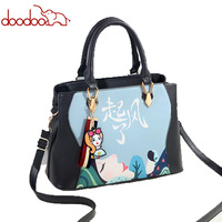 Fashion Bags For Women 2018 Designer Bags Famous Brand Women Shopper Bag Elegant Cartoon Printing Shoulder Luxury Handbags