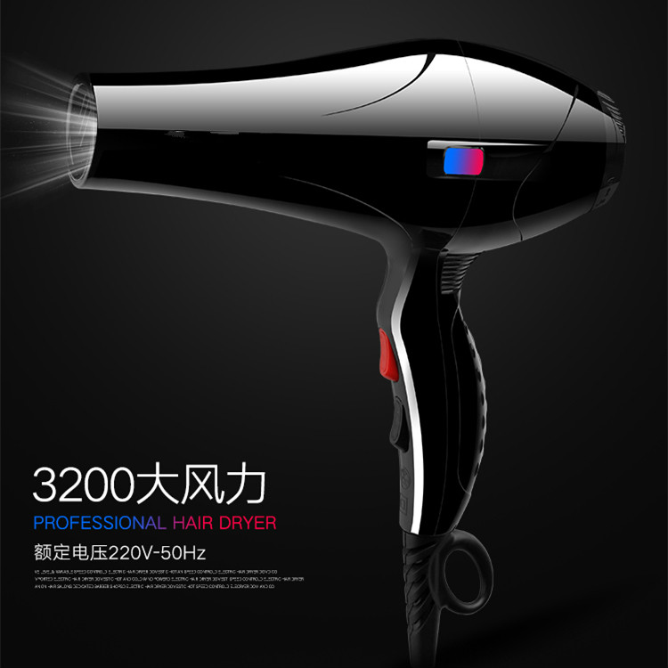 Hair Dryers salon high power dryer 2000W barber shop dedicated anionic hot and cold wind turbine NEW|Hair Dryers| |  - title=
