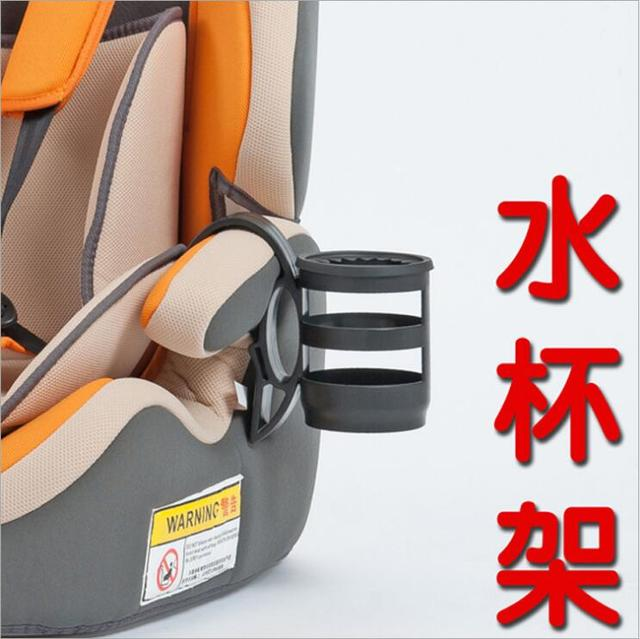 Child car seat hanging cup holder rack safety seats holders