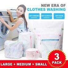 Мешки для стирки бюстгальтеров в стиральной машине Сетчатая