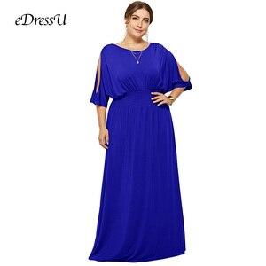 Image 5 - 2020 quente plus size batwing mangas elástico vestido de festa à noite vestido robe de soiree casamento vestido convidado edressu LMT FP3110