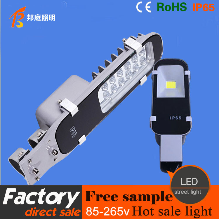 ФОТО hot sell outdoor IP65 solar powered streetlight ac 85-265v led lamp 10W 12W 20W 24W 30W LED Street Light
