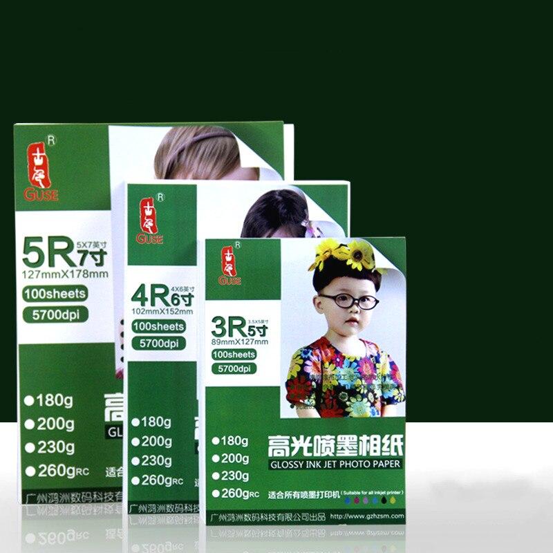 5R/4R/3R/A6 haute brillant d'encre-jet imprimante 180g photo papier lumineux 4R couleur impression papier photo impression à domicile fournitures de bureau