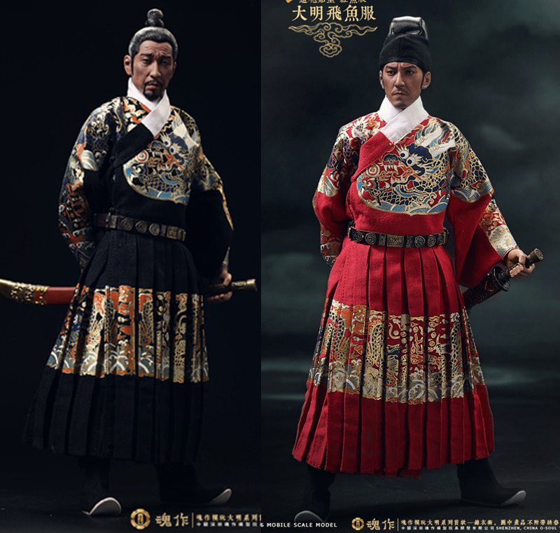 """1/6 scale Collectible figure Chinese Ming Dynasty Guard Jinyiwei Ancient soldier 12"""" action figure doll Plastic model toy D2130"""