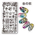 1Pc Nail Stamping Plate Skull Rose Pattern Rectangle Nail Art Stamp Stamping Template Image Plate Stencil Harunouta L035