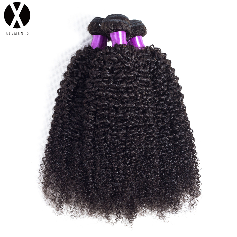 X-Exements Human Hair Bundles With Closure 4 Bundles Brazilian Kinky Curly Non-Remy Hair Weaves Natural Color Hair Extensions