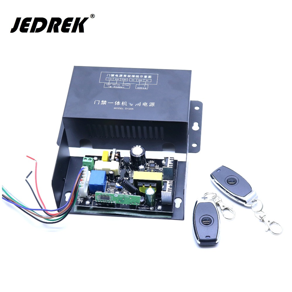 цена 12V 5A Power Supply with 2 piece remote handle for door access control system