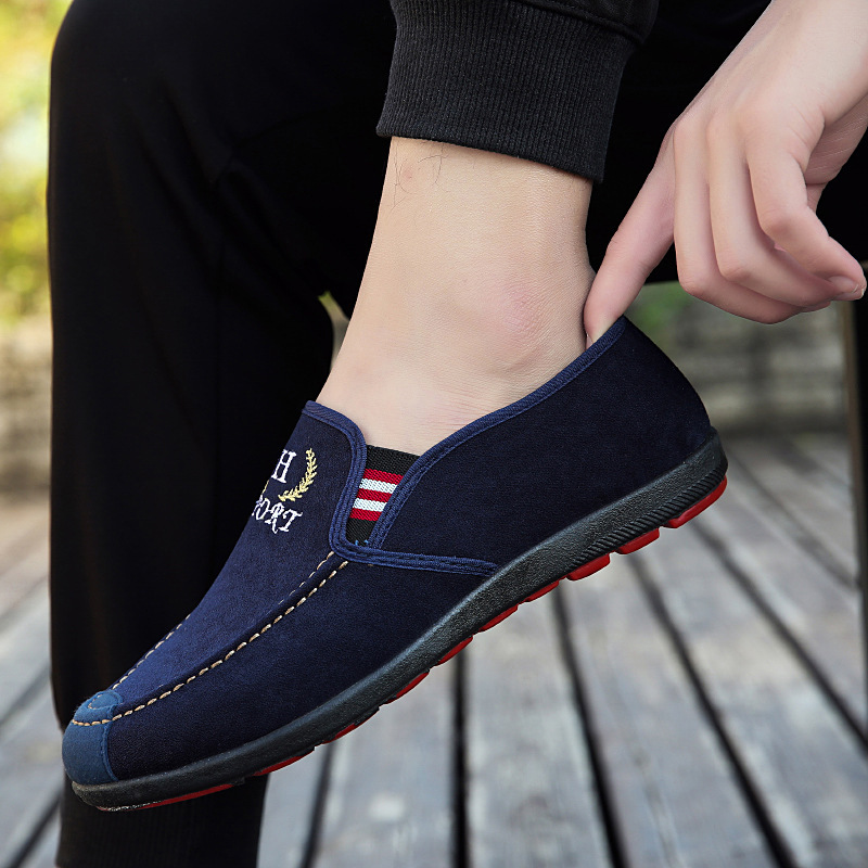 Old Beijing cloth shoes men 39 s spring and autumn net shoes breathable casual shoes low to help a foot wash canvas peas shoes in Men 39 s Casual Shoes from Shoes
