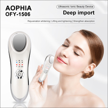 MISMON Ultrasonic Skin Rejuvenation iontophoresis machine Face  Lifting Tighten Remover Wrinkle Whitening Firming Beauty Machine