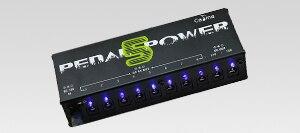 Caline Cp-05 10 Isolated Outputs 9v 12v 18v eletrict Guitar Caline guitar Pedal Power Supply,pedal power supply