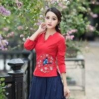 KYQIAO Ethnic Shirt 2017 Women Autumn Winter Elegant Vintage Long Sleeve V Neck Birds Embroidery Blouse