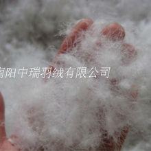 800 наполнитель мощность 90 белый гусиный пуховик пальто полунаполнение Подушка Одеяло Подушка Диван матрас наполнитель paypal принимается