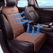Car air conditioning blowing cool wind cushion cushion heating refrigeration cooling ventilation cushion new summer ice