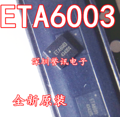 Livraison gratuite ETA6003 ETA6003