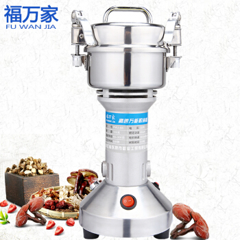 Traditional Chinese Medicine Home Electric Grinder Stainless Steel Herbs Superfine Powdering Machine Grinding Machine