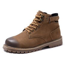 Fotwear Men's boots Hiking outdoor boots Great looking Lace fastening Modern design Elegant vamps High-quality sidings confident the vamps the vamps meet the vamps