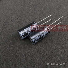 30PCS/50pcs Rubycon aluminum electrolytic capacitor 50v680uf 50v ZLJ 12*25 long life high frequency original spot FREE SHIPPING(China)